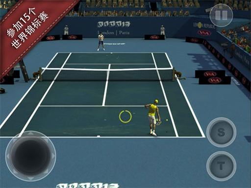 跨界网球2截图2