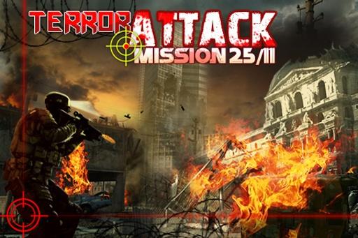 Terror Attack Mission 25 1125 11恐怖攻击任务