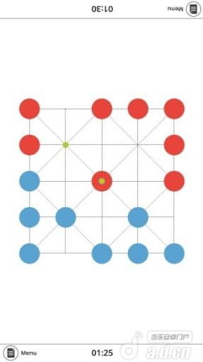 双人游戏截图2