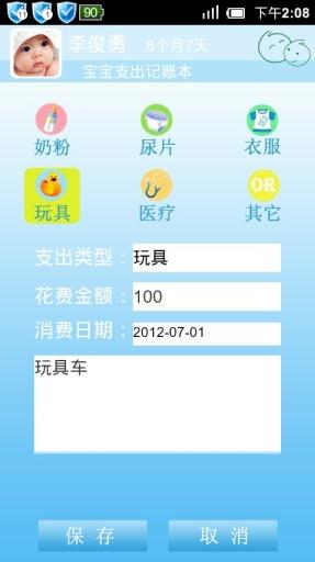 WhatsApp Messenger APK Free Latest Version - AndroidAPKsFree