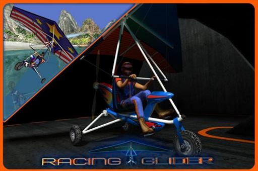 滑翔机截图2