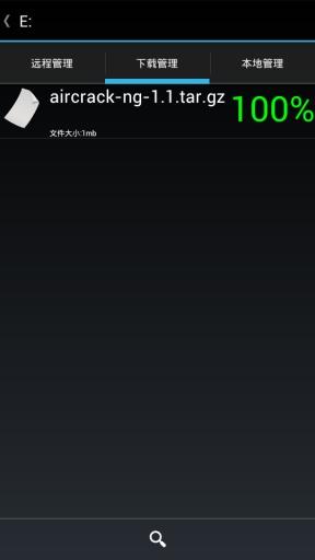 wifi数据线增强版