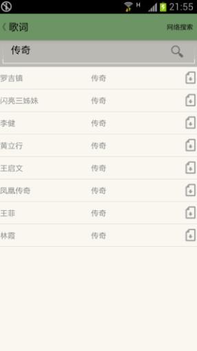 《免費APK下載》蝦米播放音樂APP,熱門歌曲隨時手機聽(Android ...