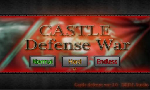 城堡总动员