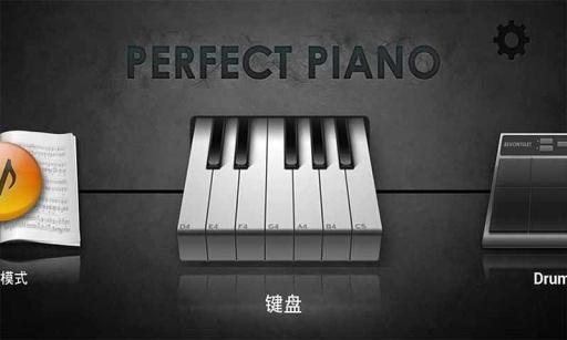 完美钢琴Hip Hop鼓点插件截图3