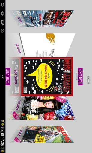 【免費書籍App】麦格期刊HD-APP點子