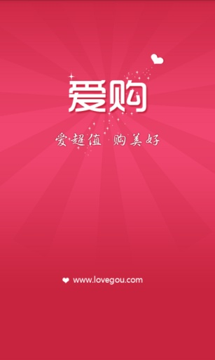 SayHi Translate - Voice Translation App for iPhone or iPad for Business