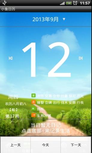 搜尋算命app|介紹算命app|日曆占卜app 共96筆1|7頁-阿達玩 ...