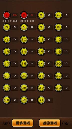 推箱子|玩益智App免費|玩APPs