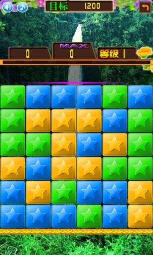 玩益智App|闪爆星星免費|APP試玩