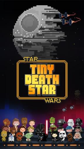 星球大战:小小死星