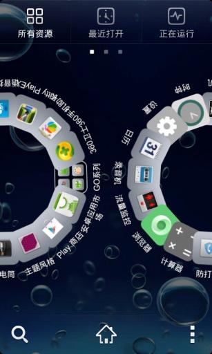 GO主题-水中气泡 工具 App-愛順發玩APP