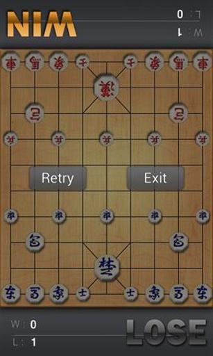 韩国象棋截图2