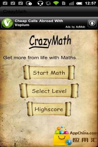 高中代數公式 - 癮科技App