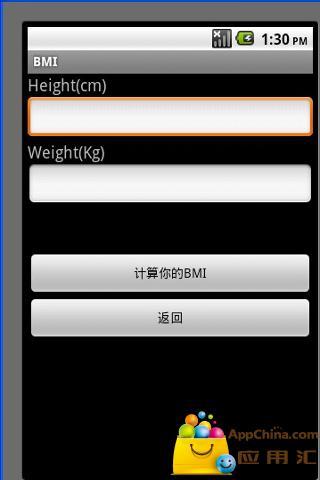 BMI身高体重参数