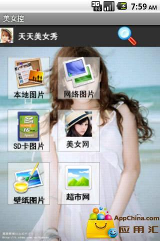 WebMobi手機app開發 ,手機版網站架站服務, 專屬手機版網頁設計與平版電腦專用的APP網站管理系統 完美支援觸控 ...