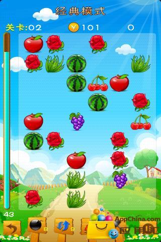 免費益智App|农场连连看|阿達玩APP