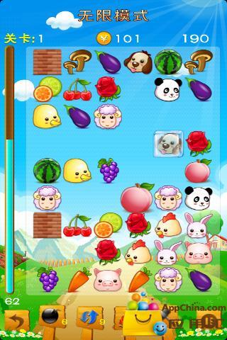 免費益智App 农场连连看 阿達玩APP