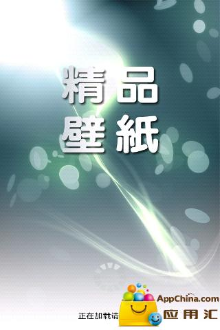 Android | 傳說中的挨踢部門