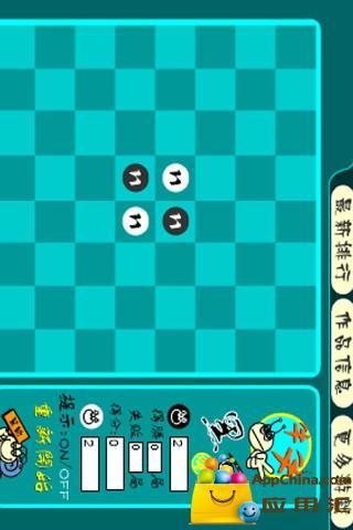 黑白棋 棋類遊戲 App-愛順發玩APP