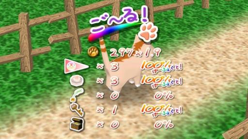 小猫历险 截图4