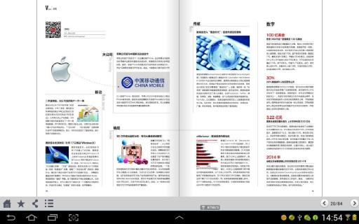 创业人HD 書籍 App-愛順發玩APP