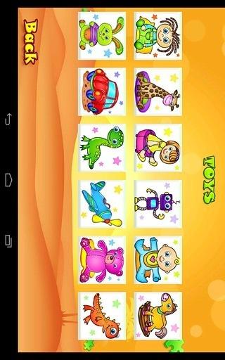 123儿童拼图游戏绿色