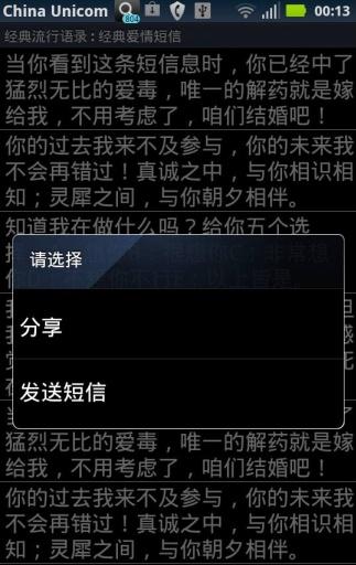 经典流行语录 書籍 App-癮科技App