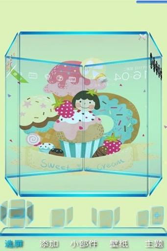 【免費工具App】宝软3D主题-ice-APP點子
