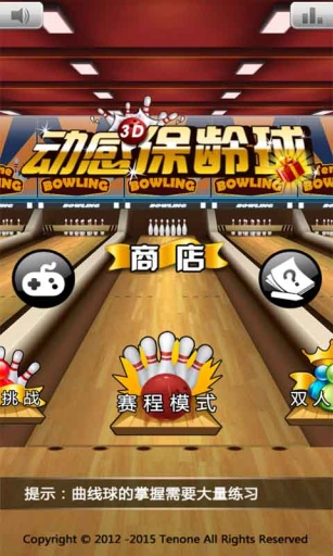 Strike! Ten Pin Bowling on the App Store - iTunes - Apple