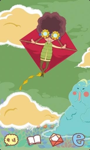 GO主题-放风筝