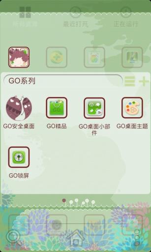 玩免費工具APP|下載GO主题-放风筝 app不用錢|硬是要APP