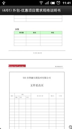 【免費書籍App】PDF阅读器-APP點子