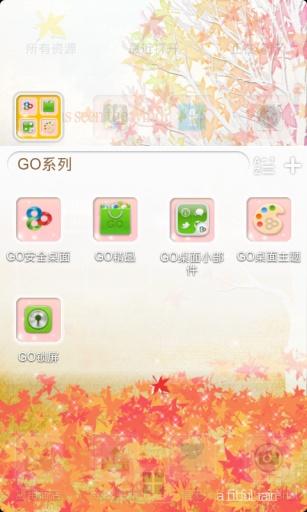 【免費工具App】GO主题-秋天落叶-APP點子