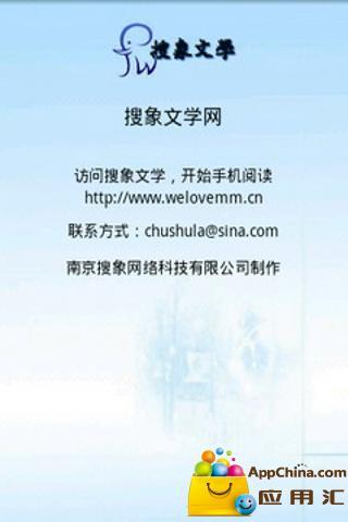 中华茶道卷二 書籍 App-癮科技App