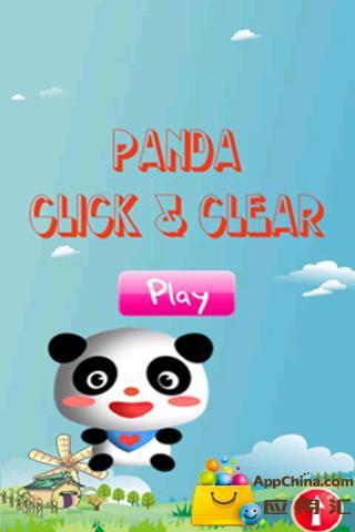 熊猫嘟嘟截图0