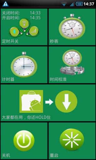 東京迪士尼排隊情報APP - 背包客棧