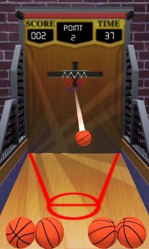 玩免費體育競技APP|下載篮球大师 app不用錢|硬是要APP