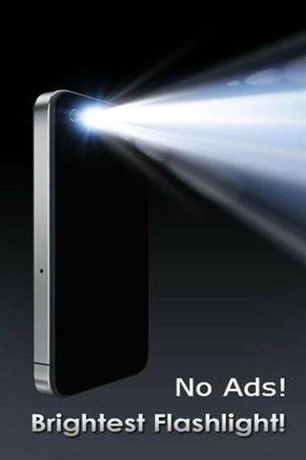 最佳LED手电筒截图2