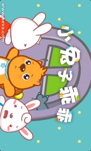 儿歌动画精选-宝宝童谣 儿童学习 幼儿英语截图4