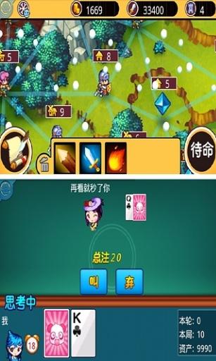 恋游乐园|玩益智App免費|玩APPs