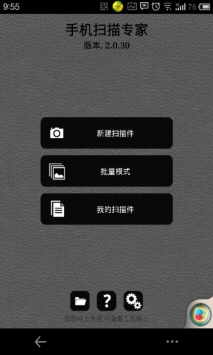 1、list sectors scanned 2、list bad sectors 3、list re的翻譯是: 什麼意思? 中文翻譯英文,英文翻譯中文,怎麼說 ...
