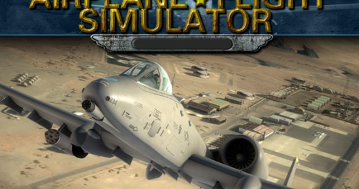 3D飛機飛行模擬器 flight simulator 3d
