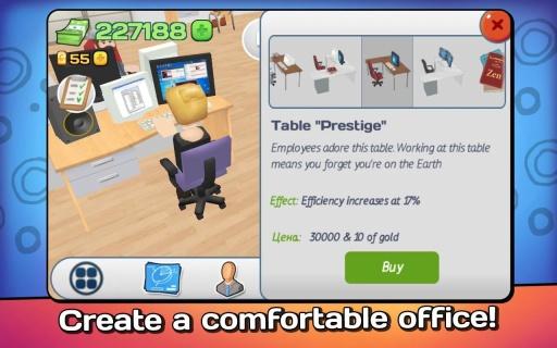 【免費模擬App】办公室故事-APP點子
