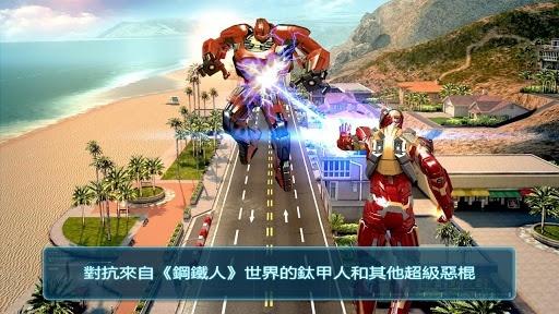 钢铁侠3-官方游戏截图2
