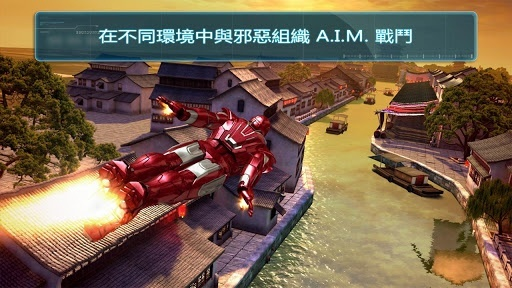 钢铁侠3-官方游戏截图3