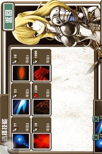 女神塔防截图3