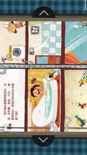 小鸭子历险记-TinmanArts