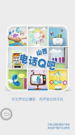 塗鴉圖片app - APP試玩 - 傳說中的挨踢部門