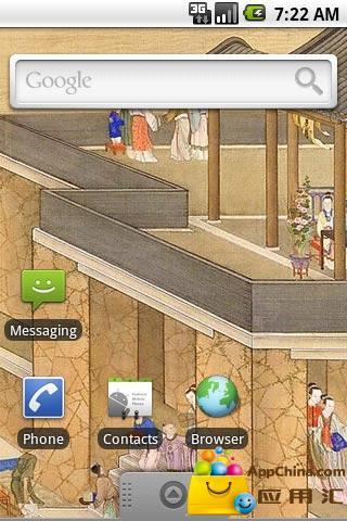 故宫珍品第一辑主题壁纸|玩個人化App免費|玩APPs